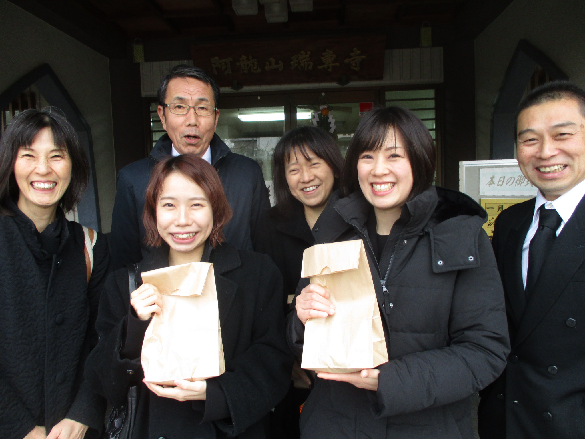 3か月連続開催中!焼き芋お配りしました。