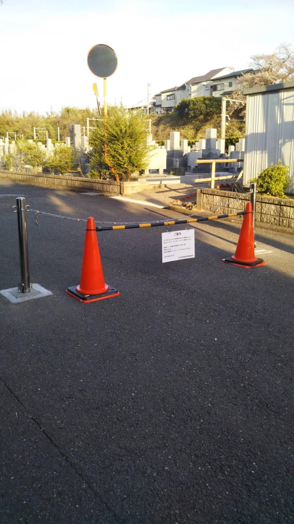 管理事務所前に車止めを設置いたしました
